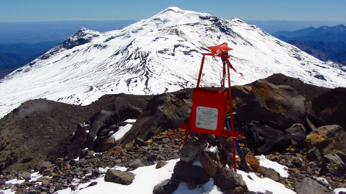 Summit of Volcan Chillan Nuevo (3186 meters sea level) with Nevados Chillan
