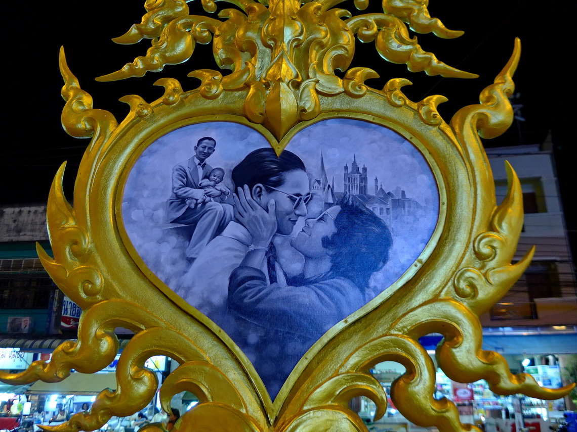 Picture on the Clock Tower: Former king Bhumibol and Queen Sirikit in Love